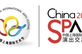 Flamenco Agency returns to China SPAF