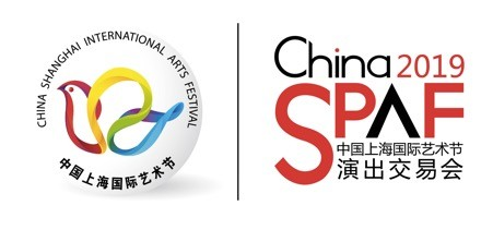 China SPAF